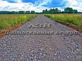 Земля и участки,  Московская область Носовихинское ш., цена 280 000 рублей, Фото