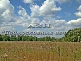 Земля и участки,  Московская область Каширское ш., цена 132 000 рублей, Фото