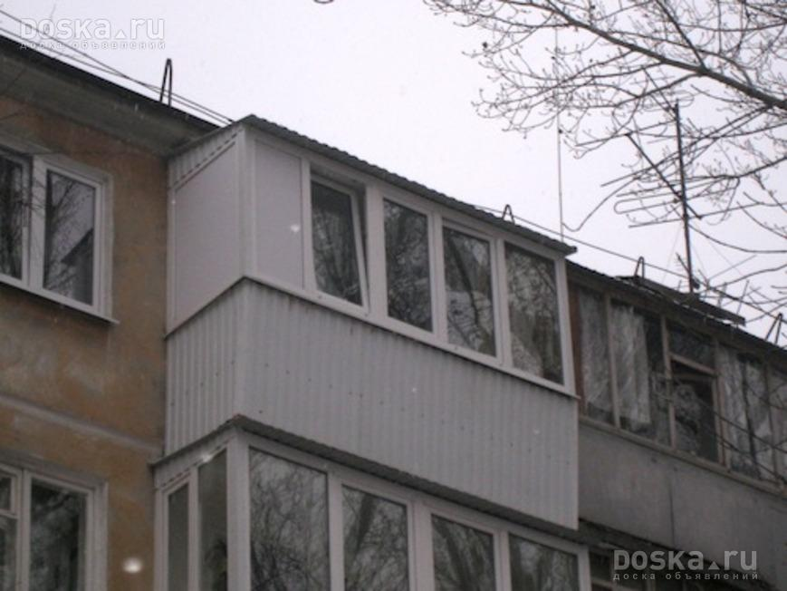Остекление пвх, алюм, отделка балконов, окна двери ремонт кв.