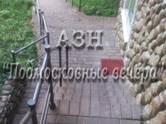 Дома, хозяйства,  Московская область Калужское ш., цена 58 000 000 рублей, Фото