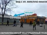 Здания и комплексы,  Москва Беляево, цена 45 212 440 рублей, Фото