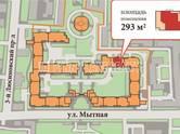 Здания и комплексы,  Москва Серпуховская, цена 632 880 рублей/мес., Фото