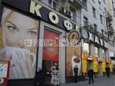 Здания и комплексы,  Москва Тверская, цена 2 500 000 рублей/мес., Фото