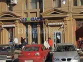Здания и комплексы,  Москва Чкаловская, цена 217 631 610 рублей, Фото