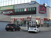 Здания и комплексы,  Москва Другое, цена 1 610 950 рублей/мес., Фото