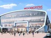 Здания и комплексы,  Москва Каширская, цена 3 760 000 рублей/мес., Фото