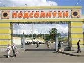 Здания и комплексы,  Москва Другое, цена 3 990 005 472 рублей, Фото