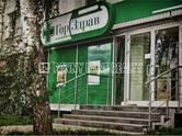 Здания и комплексы,  Москва Строгино, цена 64 385 696 рублей, Фото