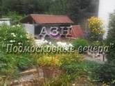 Дачи и огороды,  Московская область Подольск, цена 2 200 000 рублей, Фото