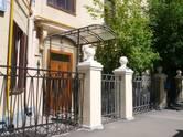 Квартиры,  Москва Парк культуры, цена 123 000 000 рублей, Фото