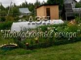 Дачи и огороды,  Московская область Носовихинское ш., цена 3 000 000 рублей, Фото