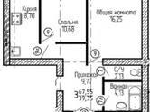 Квартиры,  Нижегородская область Богородск, цена 2 850 000 рублей, Фото