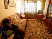 Квартиры,  Новосибирская область Новосибирск, цена 2 170 рублей, Фото
