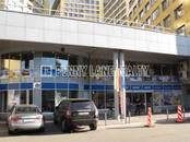 Здания и комплексы,  Москва Шаболовская, цена 89 900 142 рублей, Фото