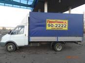 Такси, цена 350 рублей, Фото