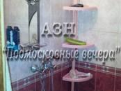Квартиры,  Московская область Истринский район, цена 2 800 000 рублей, Фото