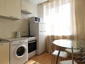 Квартиры,  Москва Беляево, цена 10 000 рублей/мес., Фото