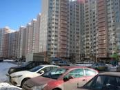 Магазины,  Московская область Видное, цена 94 000 рублей/мес., Фото
