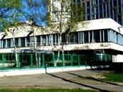 Здания и комплексы,  Москва Профсоюзная, цена 999 929 280 рублей, Фото