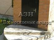 Дома, хозяйства,  Московская область Ярославское ш., цена 4 300 000 рублей, Фото