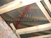 Дома, хозяйства,  Московская область Киевское ш., цена 12 900 000 рублей, Фото