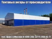 Ангары,  Москва Домодедовская, цена 2 900 000 рублей, Фото