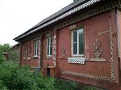 Дома, хозяйства,  Тверскаяобласть Максатиха, цена 1 600 000 рублей, Фото