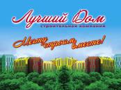 Квартиры,  Краснодарский край Темрюк, цена 1 136 200 рублей, Фото