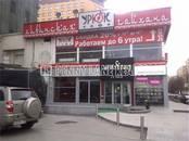 Здания и комплексы,  Москва Смоленская, цена 1 500 000 рублей/мес., Фото