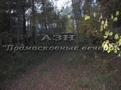 Земля и участки,  Московская область Лобня, цена 1 100 000 рублей, Фото