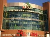 Здания и комплексы,  Москва Марьино, цена 601 150 рублей/мес., Фото
