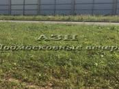 Земля и участки,  Московская область Новорижское ш., цена 4 900 000 рублей, Фото
