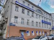 Здания и комплексы,  Москва Таганская, цена 37 321 410 рублей, Фото