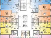 Квартиры,  Ростовскаяобласть Ростов-на-Дону, цена 1 904 420 рублей, Фото