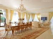 Дома, хозяйства,  Московская область Одинцовский район, цена 248 192 000 рублей, Фото