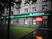 Здания и комплексы,  Москва Фрунзенская, цена 750 000 рублей/мес., Фото