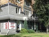 Здания и комплексы,  Москва Воробьевы горы, цена 168 864 292 рублей, Фото