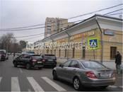 Здания и комплексы,  Москва Фрунзенская, цена 1 150 000 рублей/мес., Фото