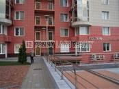 Здания и комплексы,  Москва Юго-Западная, цена 94 999 790 рублей, Фото