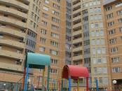 Квартиры,  Москва Беляево, цена 15 500 000 рублей, Фото