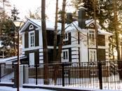Дома, хозяйства,  Московская область Пушкино, цена 31 500 000 рублей, Фото