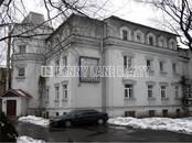 Здания и комплексы,  Москва Чкаловская, цена 150 000 000 рублей, Фото