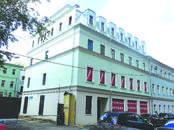 Офисы,  Москва Арбатская, цена 150 000 рублей/мес., Фото