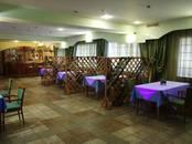 Рестораны, кафе, столовые,  Ханты-Мансийский AO Сургут, цена 29 500 000 рублей, Фото