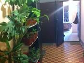 Квартиры,  Москва Каховская, цена 6 100 000 рублей, Фото