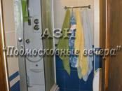 Дома, хозяйства,  Московская область Электроугли, цена 8 000 000 рублей, Фото