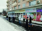 Офисы,  Москва Филевский парк, цена 48 000 000 рублей, Фото