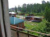 Квартиры,  Ярославская область Ярославль, цена 2 600 000 рублей, Фото