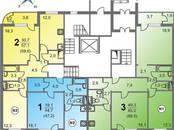 Квартиры,  Ярославская область Ярославль, цена 4 047 750 рублей, Фото