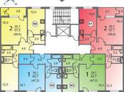Квартиры,  Ярославская область Ярославль, цена 2 213 700 рублей, Фото